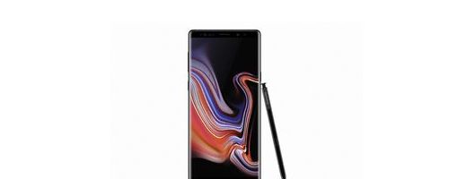 The unveiling of the Samsung Galaxy Note9